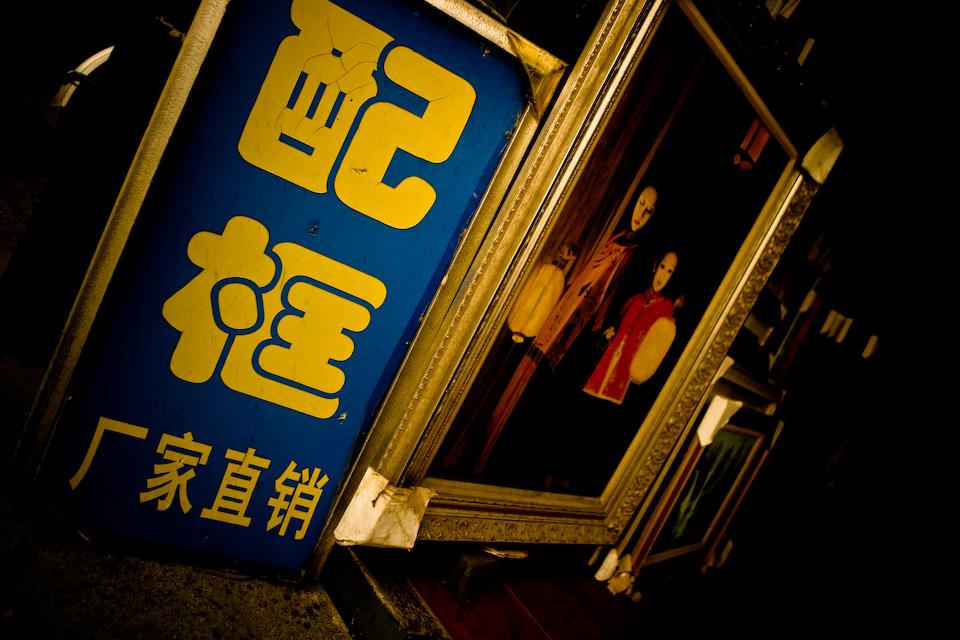 Shanghai plats