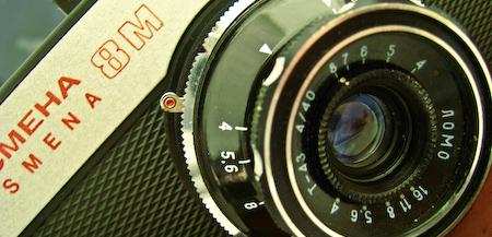 SMENA8M with 8 Lens