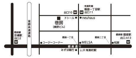 巷房MAP